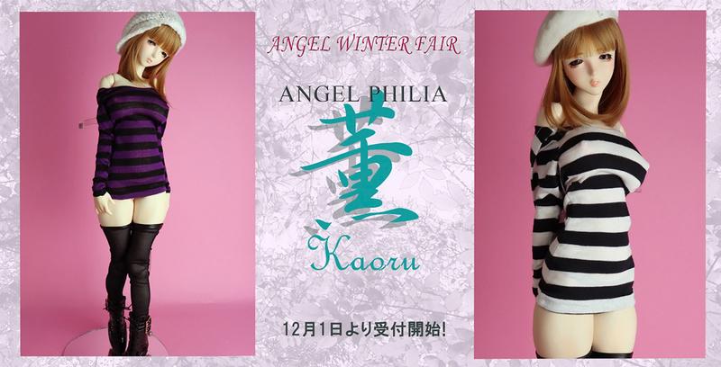[Angel Philia] Kaoru Ap_kao10
