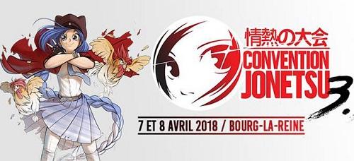Les AKtualités du monde de l'Animation et du Manga - Page 2 2018_j10