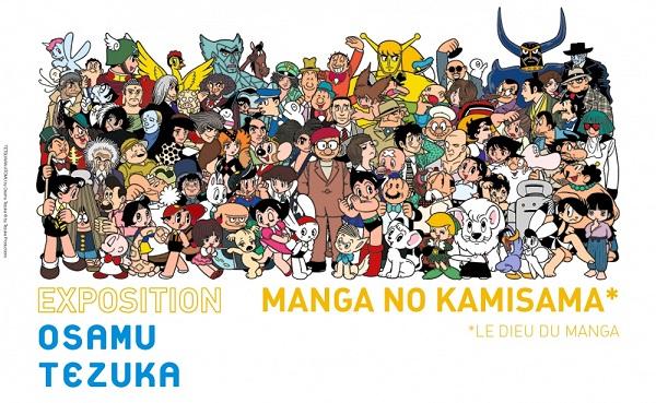 Les AKtualités du monde de l'Animation et du Manga Tezuka10