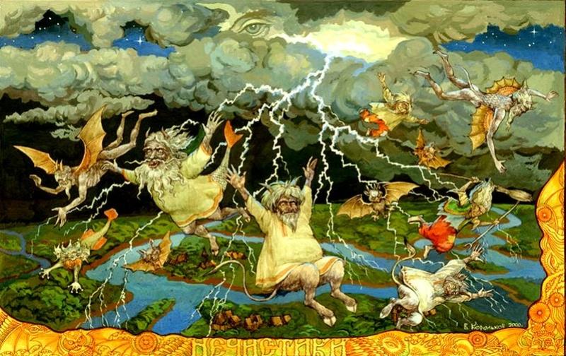 Славянская мифология. Нечистики. 133