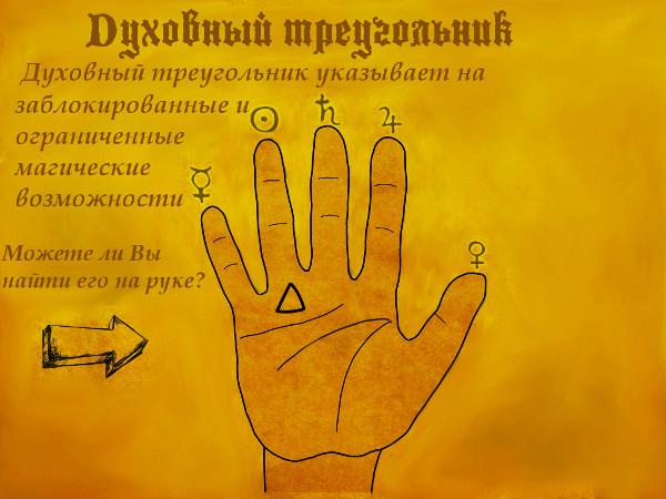 7 признаков того, что вы были Ведьмой в прошлой жизни. Doaza_10