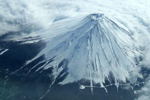 Vulkani - Page 26 Fudzi-10