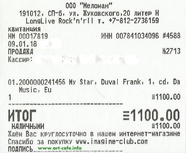 Frank Duval Project Q - Новый проект Франка Дюваля! - Страница 20 Duval-13