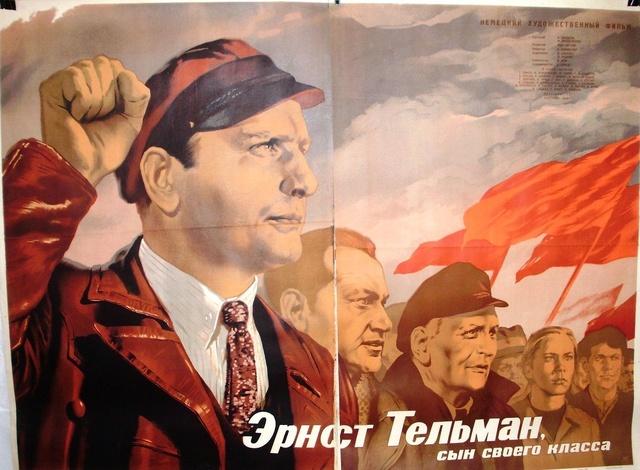 DDR (ГДР) - Германская Демократическая Республика Ernst_10