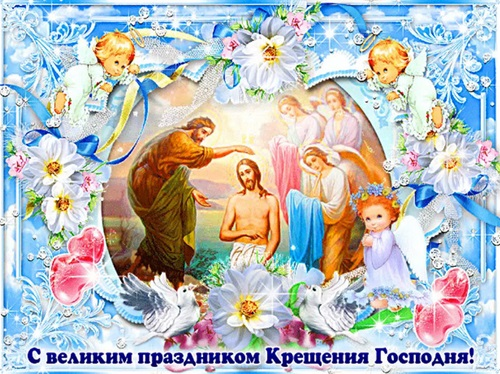 Христианские праздники - Страница 4 Kretsc10
