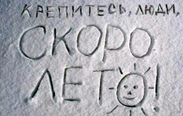 Аркадий и Борис Стругацкие - Страница 6 Leto10