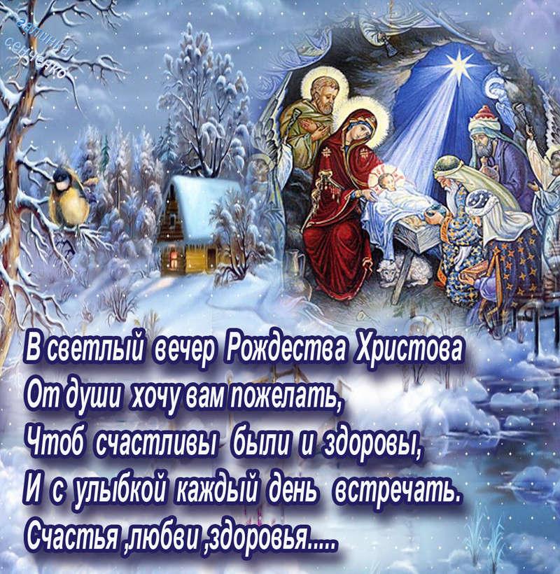 Христианские праздники - Страница 4 Oaeiia10