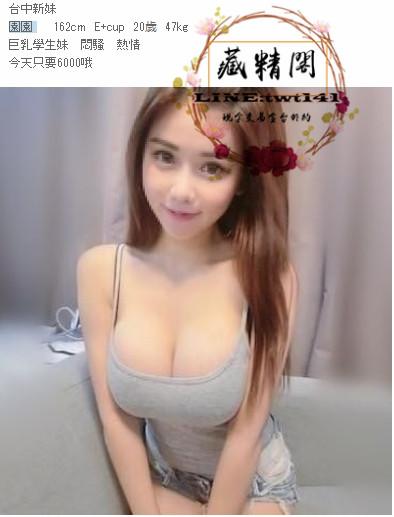 【6K】巨乳學生妹   悶騷   熱情 今天只要6000哦 Eaoo10