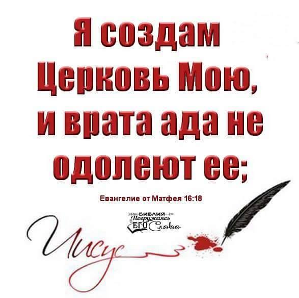 ВОЛЫНСКИЙ АПОСТОЛ - ЛУКАШ СТОЛЯРЧУК/ 1920 годы, УКРАИНА 23981_10
