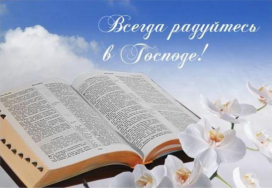 СЛОВО УТЕШЕНИЯ для ВСЕХ СОКРУШЁННЫХ СЕРДЦЕМ! - Страница 2 Leglbu10