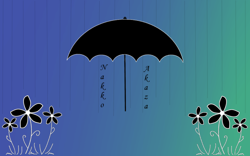 [Seito] Temodemo no Namida [Terminer] Refrai10