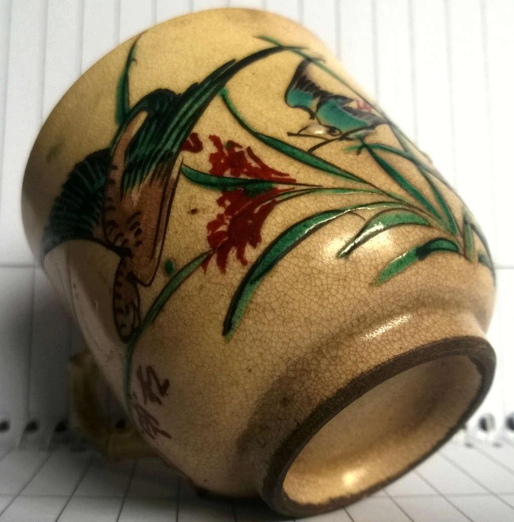 Japanese kinkozan pottery  Cups_e10