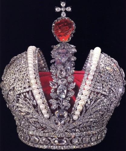 Catherine Ière de Russie 2127