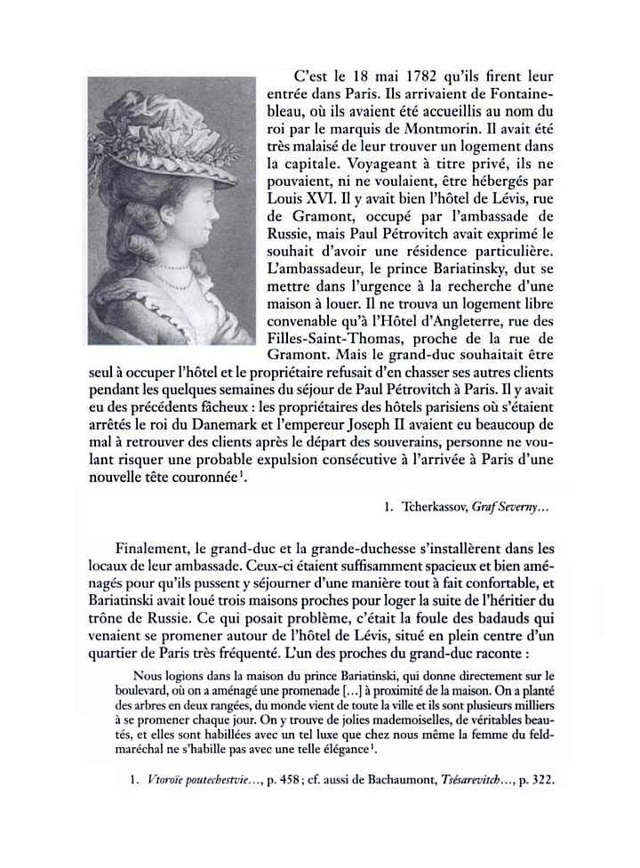 Le voyage en Europe du comte et de la comtesse du Nord : le tsarévitch Paul et son épouse. 3231