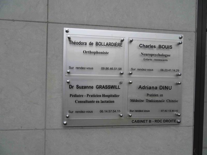 Professions médicales et paramédicales Dsc03910