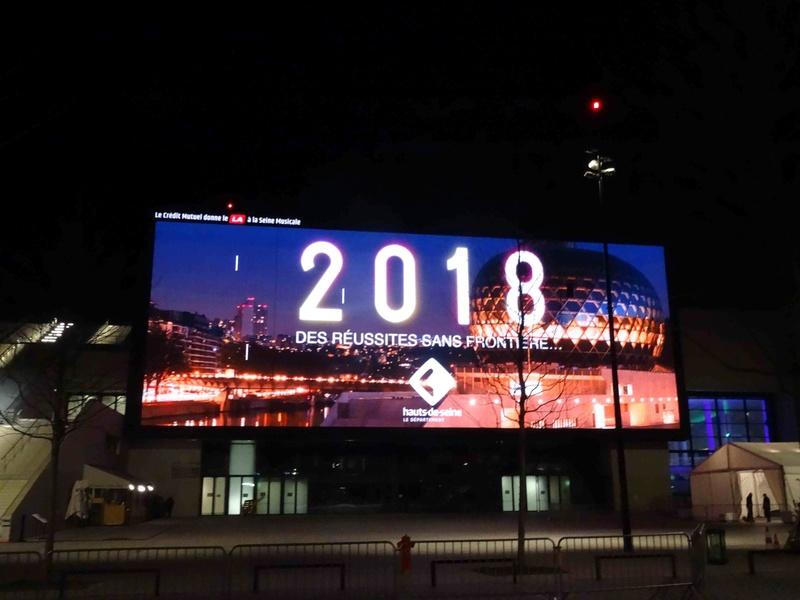 Bonne année Dsc05713