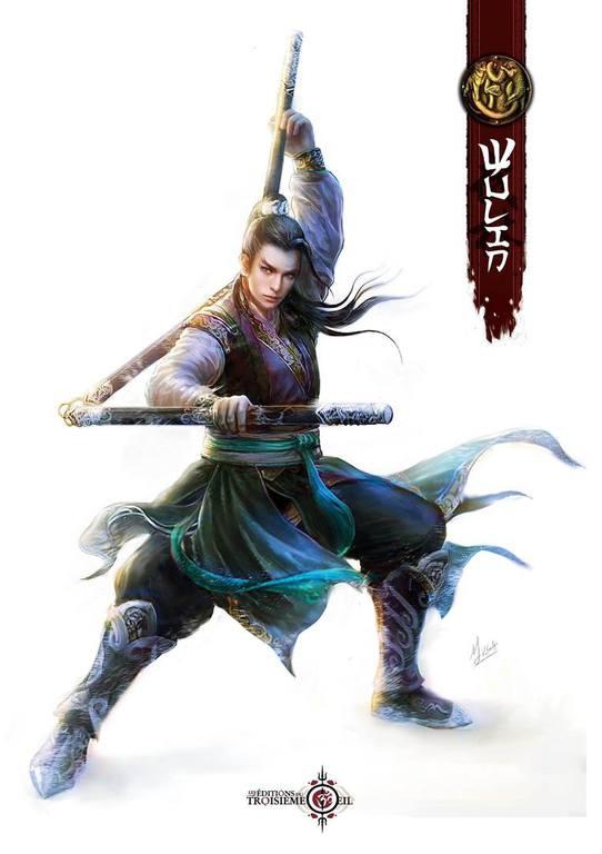 WULIN: les oiseaux se cachent pour mourir, pas les dragons Youxia10