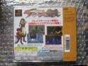 Pas de reg card dans jeu PS1 neuf ? Chippo11