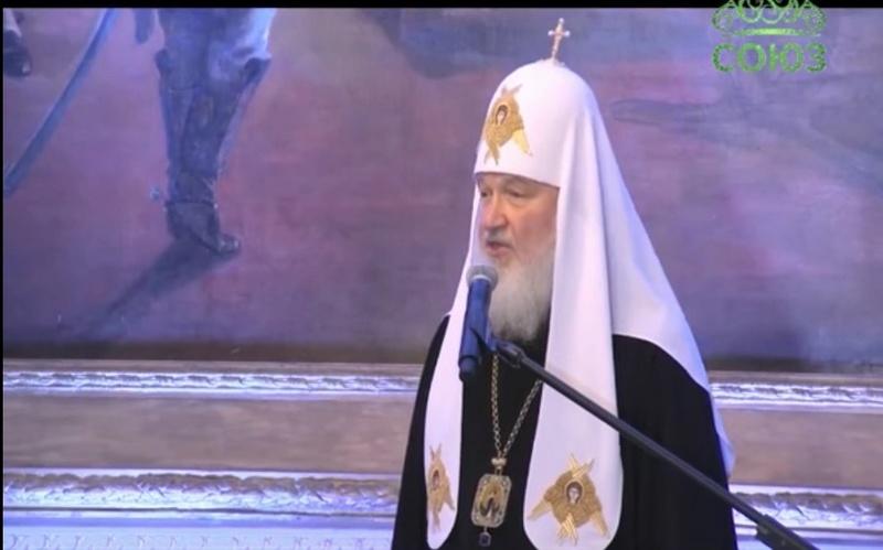 La question de la consécration de la Russie demandée à Fatima - Page 3 Patria11