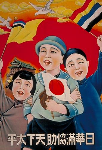 LFC : 16 Juin 1940, un autre destin pour la France (Inspiré de la FTL) - Page 6 Manchu10