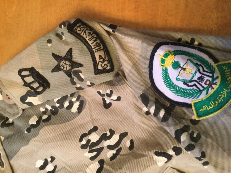 What is this Saudi patch Img_7010