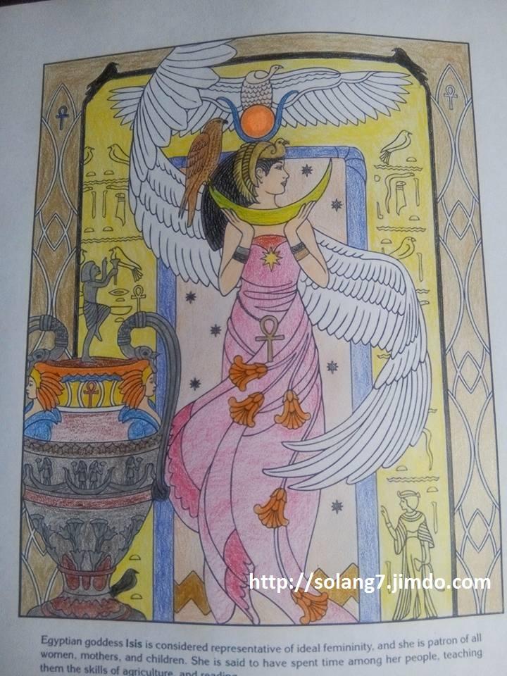 Creations de Solange : admin 14102610