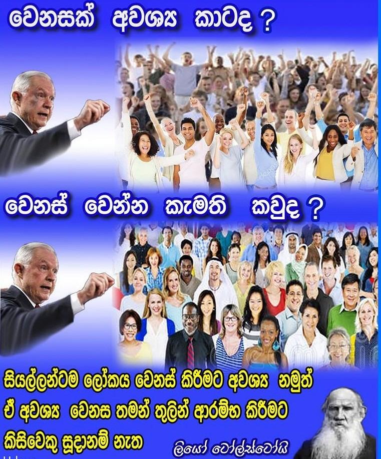 SRI LANKA @ 2020 - Page 3 F9511