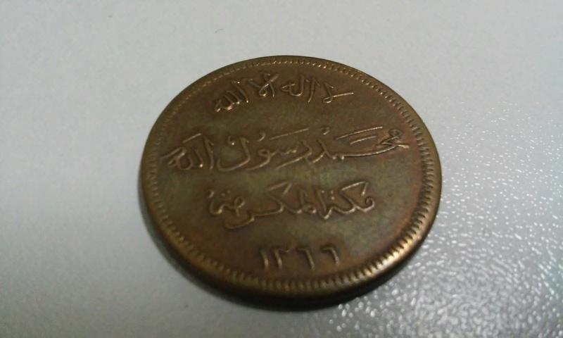 Alguien que me pueda ayudar a identificar estas monedas por favor Thumbn10