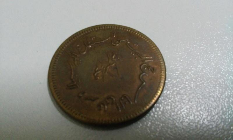 Alguien que me pueda ayudar a identificar estas monedas por favor Thumbn11