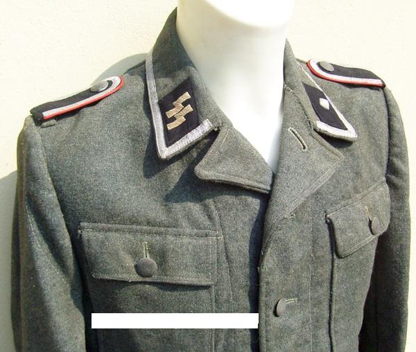 Vareuse Waffen SS 311