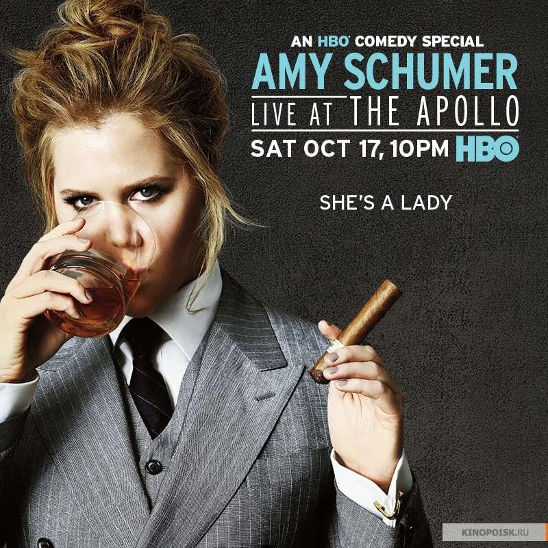 Amy Schumer 93234410