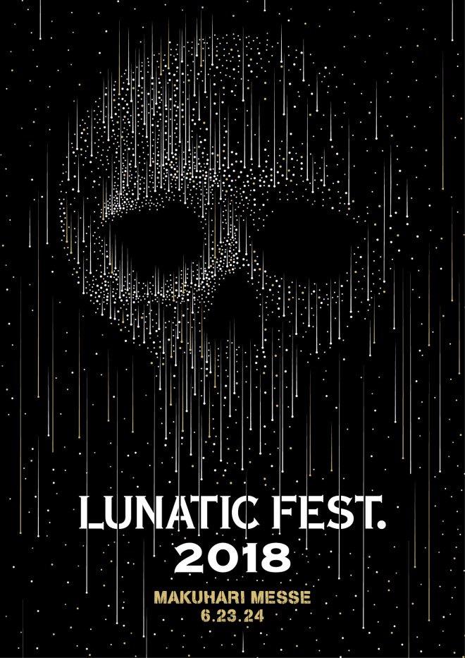 LUNATIC FEST. 2018「23 et 24 Juin 2018」 13f4e710