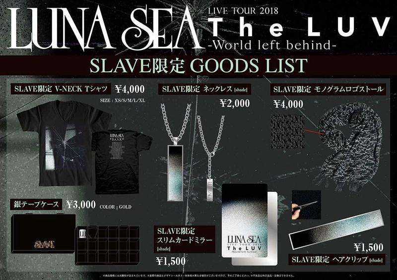 LUNA SEA LIVE TOUR 2018 「The luv - World left behind 」  - Page 2 50e0a510