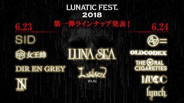 LUNATIC FEST. 2018「23 et 24 Juin 2018」 F3edd110