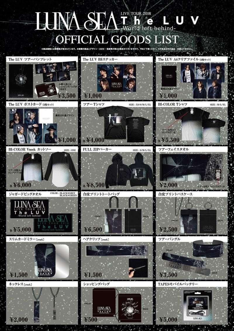 LUNA SEA LIVE TOUR 2018 「The luv - World left behind 」  - Page 2 Fdff8610