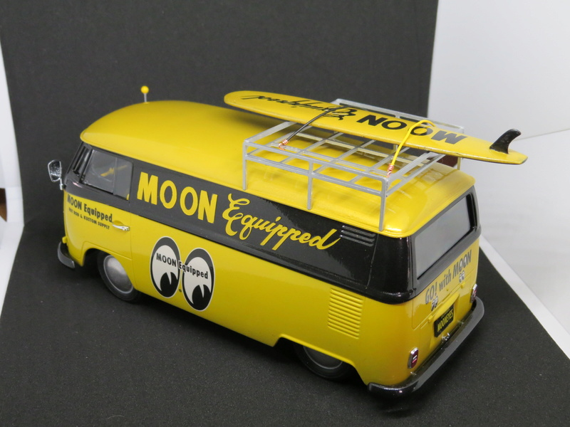 combi moon  Img_7515