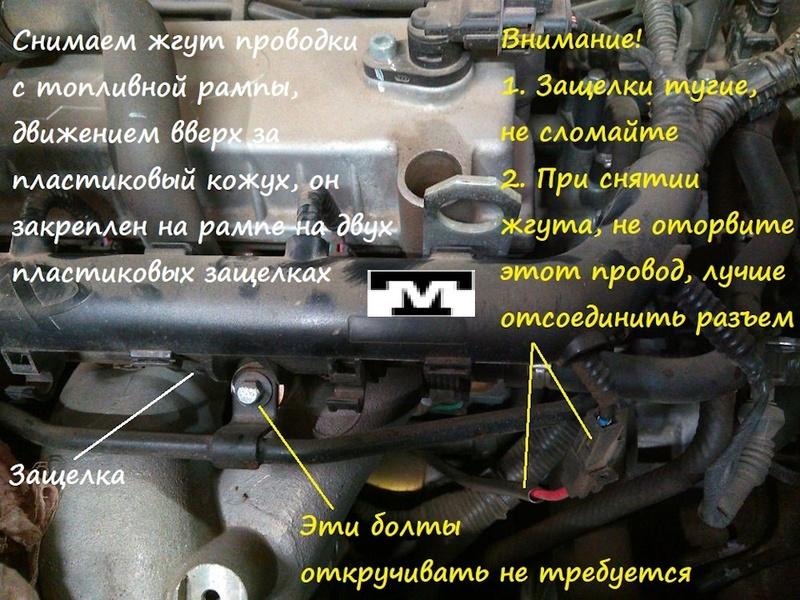 Sabes Sincronizar un A3,sera lo mismo que un motor ACTECO E4T15B 16-3cf10