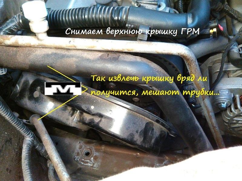 Sabes Sincronizar un A3,sera lo mismo que un motor ACTECO E4T15B 19-50f10