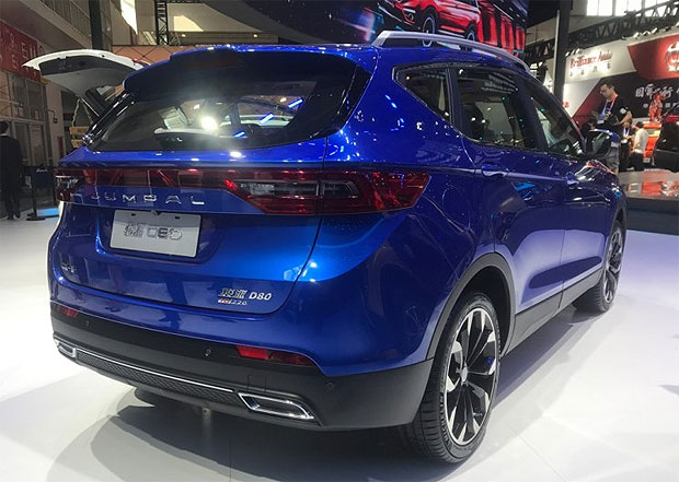 Novedades en el salón del automóvil de Beijing D80-210