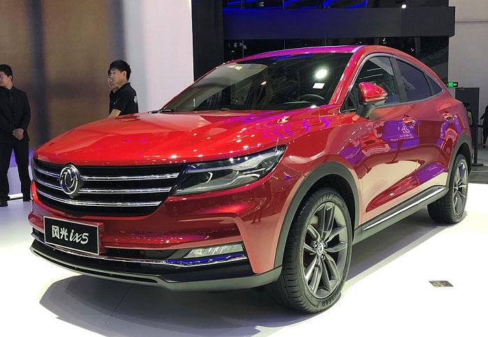Novedades en el salón del automóvil de Beijing Ix5-110
