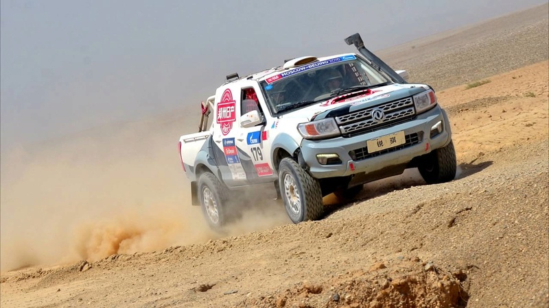 Dongfeng ZNA Rich PICKUP Maxres11