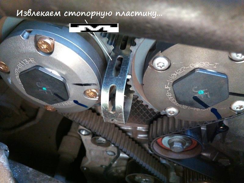 Sabes Sincronizar un A3,sera lo mismo que un motor ACTECO E4T15B Tm136910