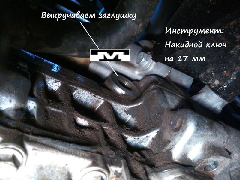 Sabes Sincronizar un A3,sera lo mismo que un motor ACTECO E4T15B Tm538f10