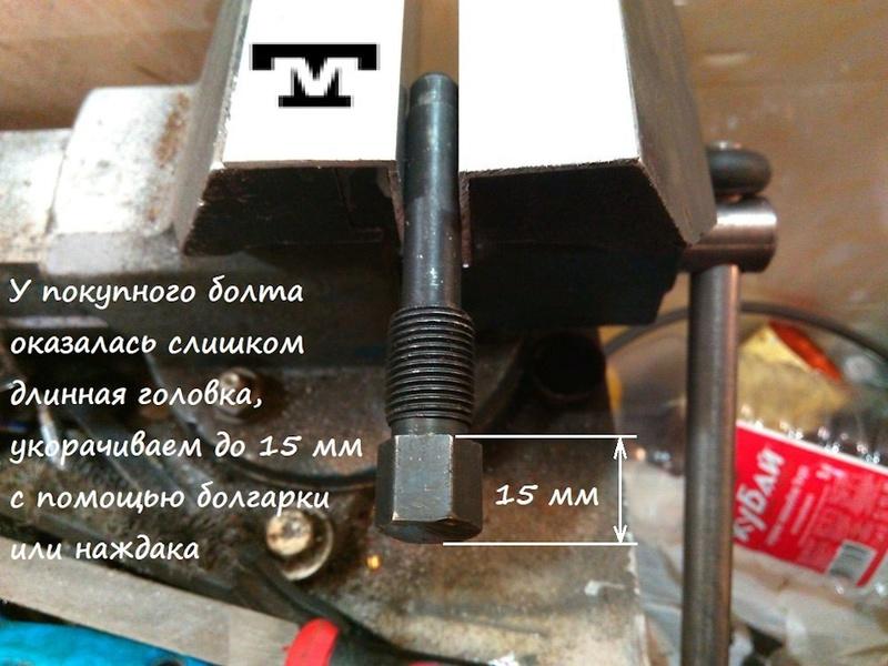 Sabes Sincronizar un A3,sera lo mismo que un motor ACTECO E4T15B Tm678f10