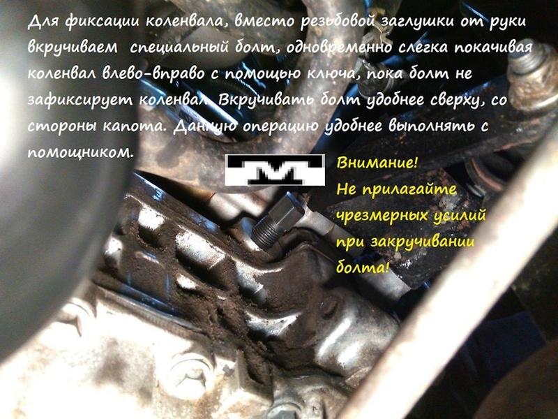 Sabes Sincronizar un A3,sera lo mismo que un motor ACTECO E4T15B Tm744f10