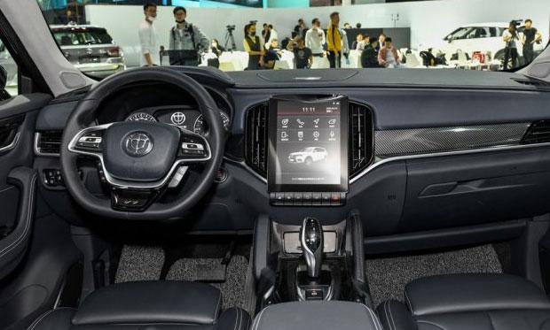 Novedades en el salón del automóvil de Beijing V7-210