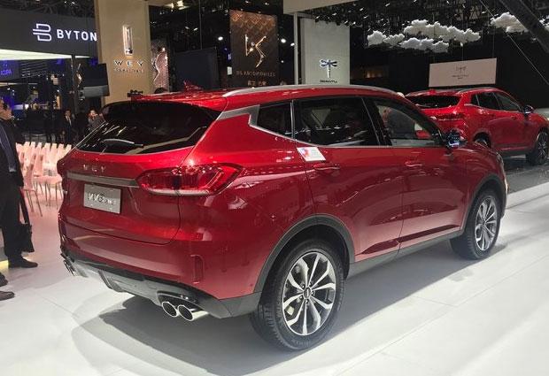 Novedades en el salón del automóvil de Beijing Vv6-210