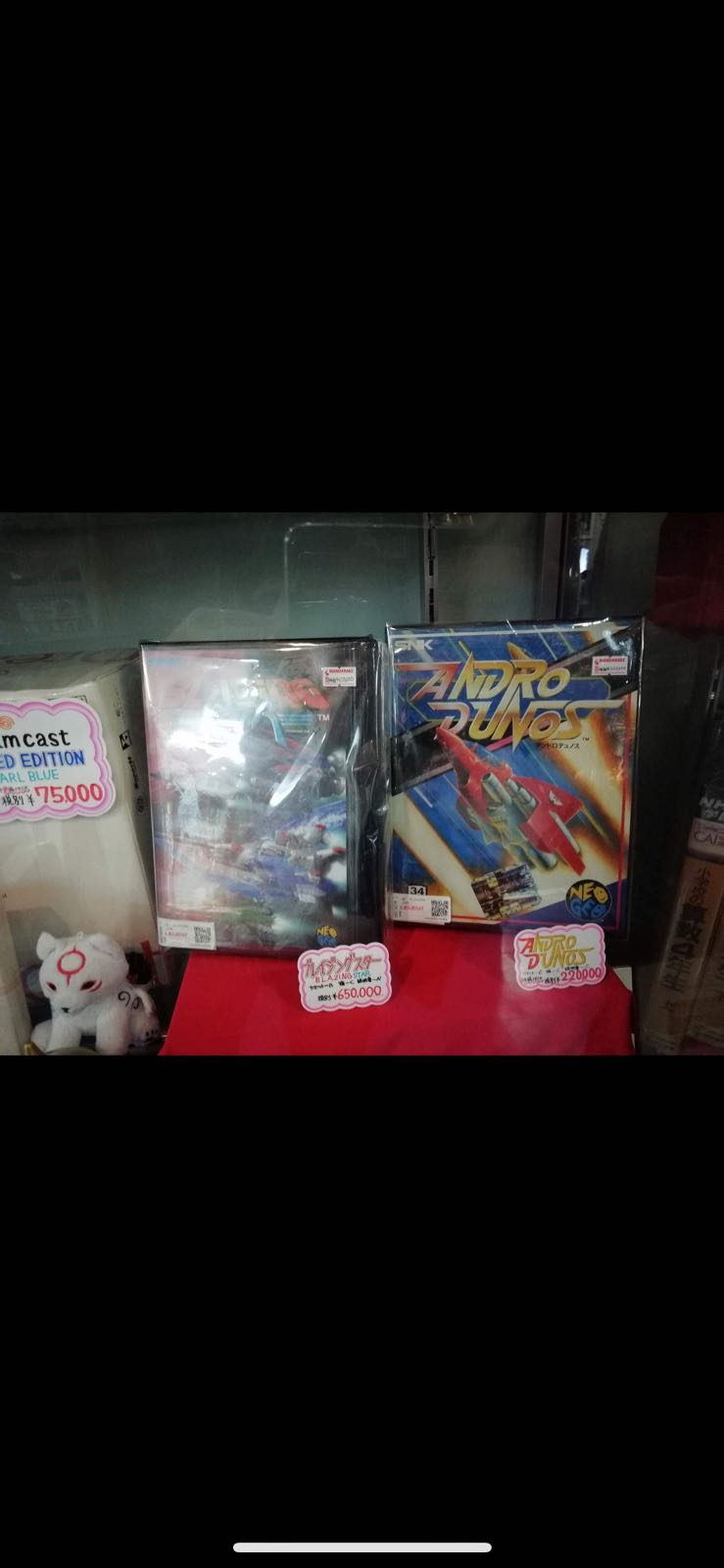 Tarifs - Jeux NEO GEO - Akihabara juin 2017 - Page 5 Img_2110