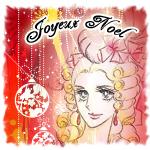 Avatars spécial fêtes Fersen10