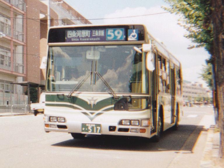 京都200か・517 517_co10